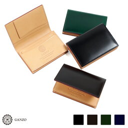 GANZO メンズ GANZO ガンゾ Cordovan コードバン 名刺入れ カードケース