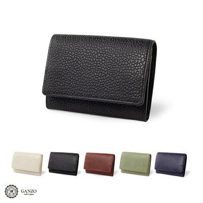 【GANZO】 ガンゾ GD ジーディー 財布 日本製 メンズ 小銭入 コインケース ブラック ブラウン グリーン カーキ ネイビー 黒