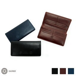 GANZO 長財布(メンズ) 【GANZO】 ガンゾ GH5 ファスナー小銭入れ付き長財布 メンズ財布 ブラック/ブラウン/ネイビー