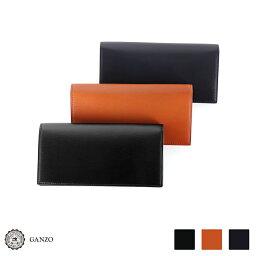 GANZO 財布(メンズ) 【GANZO】 ガンゾ GLAZING CALF グレージングカーフ ファスナー付き長財布 メンズ財布 ブラック/ブラウン/ネイビー