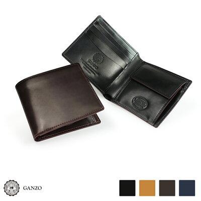 【GANZO】 ガンゾ Shell Cordovan 2 シェルコードバン2 2つ折り財布 財布 日本製 メンズ