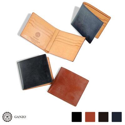 メンズ GANZO ガンゾ 2つ折り財布 折財布 ブライドル THIN BRIDLE シンブライドル