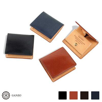 【GANZO】 ガンゾ THIN BRIDLE シンブライドル メンズ 財布 日本製 小銭入 コインケース BOX小銭入れ ブライドル