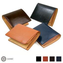 GANZO メンズ GANZO ガンゾ 2つ折り財布 折財布 ブライドル THIN BRIDLE シンブライドル 大型2つ折り財布