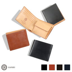GANZO 【GANZO】 ガンゾ THIN BRIDLE シンブライドル 財布 日本製 メンズ 2つ折り財布 ブライドル 折財布 牛革 レザー ブラック ヘーゼル ダークブラウン ネイビー