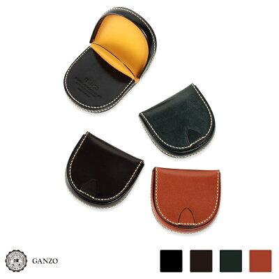 【GANZO】 ガンゾ BRIDLECASUAL ブライドルカジュアル 馬蹄小銭入れ