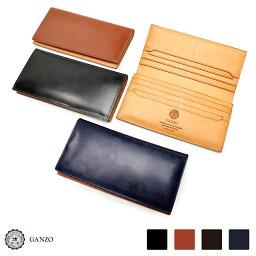GANZO 長財布(メンズ) 【GANZO】 ガンゾ THIN BRIDLE シンブライドル ブライドル メンズ 長財布 レザー 日本製 財布 さいふ サイフ ファスナー長財布