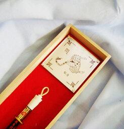 胎毛筆 オプション 星座赤ちゃん筆用(胎毛筆・誕生記念筆)/ta-o-2