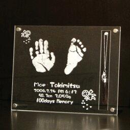胎毛筆 伝統工芸士作 赤ちゃん筆 【送料無料】(胎毛筆・誕生記念筆・手形足型)熊野筆の技術で制作する赤ちゃん筆翔コース アクセサリー軸/ta-syo