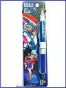 セイカ 【ガンダムグッズ】サンスター文具/sunstar ドクターグリップ/Dr.Grip GS2 油性ボールペン 連邦軍支給 E.F.S.F 機動戦士ガンダム/Gundam s4637135★BPGスペック筆記具父の日のプレゼントにRX-78-2ガンダムステーショナリー★【3cmメール便OK】