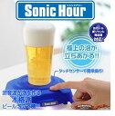 ソニックアワー  カラトミー本格派ビール泡立機!ソニックアワー ブルー