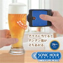 ソニックアワー  【タカラトミーアーツ】ソニックアワー ポータブル ブルー