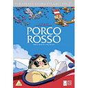紅の豚 DVD 【送料無料】紅の豚 - Porco Rosso DVD 輸入版