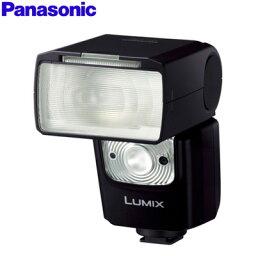 LUMIX パナソニック デジタルカメラ ルミックス専用 フラッシュライト DMW-FLシリーズ DMW-FL580L 【送料無料】【KK9N0D18P】
