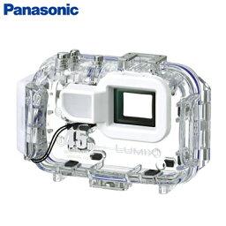 LUMIX パナソニック デジタルカメラ ルミックス専用 マリンケース DMW-MCFT5 【送料無料】【KK9N0D18P】