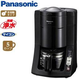 パナソニック コーヒーメーカー パナソニック コーヒーメーカー NC-A56-K ブラック 5カップ 670ml 【送料無料】【KK9N0D18P】