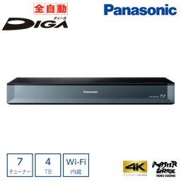 パナソニック パナソニック 全自動ディーガ ブルーレイディスクレコーダー 4TB HDD内蔵 DMR-BRX4000 【送料無料】【KK9N0D18P】