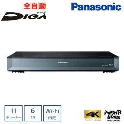 パナソニック パナソニック 全自動ディーガ ブルーレイディスクレコーダー 6TB HDD内蔵 DMR-BRX6000 【送料無料】【KK9N0D18P】