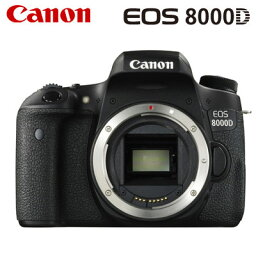 canon キヤノン デジタル一眼レフカメラ EOS 8000D ボディ EOS8000D-BODY 【送料無料】【KK9N0D18P】