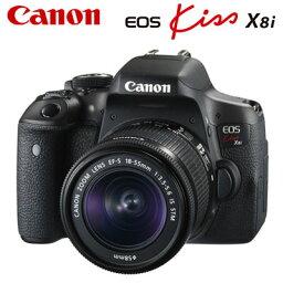 canon キヤノン デジタル一眼レフカメラ EOS Kiss X8i EF-S18-55 IS STM レンズキット EOSKiss-X8i-18-55LK 【送料無料】【KK9N0D18P】