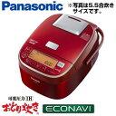 おどり炊き ECJ-XW100 パナソニック 1升炊き 可変圧力IHジャー炊飯器 おどり炊き SR-PA185-R レッド 【送料無料】【KK9N0D18P】
