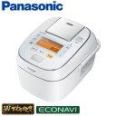 おどり炊き ECJ-XW100 パナソニック 5.5合炊き 可変圧力IHジャー炊飯器 Wおどり炊き SR-PW105-W ホワイト 【送料無料】【KK9N0D18P】