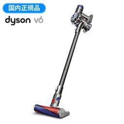 掃除機 ダイソン 掃除機 サイクロン式 Dyson V6 Fluffy+ コードレスクリーナー SV09MHCOM 【送料無料】【KK9N0D18P】