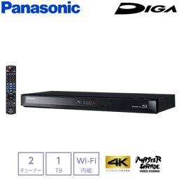 パナソニック パナソニック ブルーレイディスク レコーダー ディーガ 2チューナー 1TB HDD内蔵 4K Wi-Fi DMR-BRW1010 【送料無料】【KK9N0D18P】
