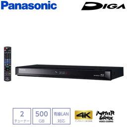 パナソニック パナソニック ブルーレイディスク レコーダー ディーガ 2チューナー 500GB HDD内蔵 4K DMR-BRW510 【送料無料】【KK9N0D18P】