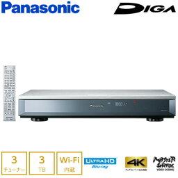 パナソニック パナソニック ブルーレイディスク レコーダー ディーガ Ultra HD ブルーレイ再生対応 3チューナー 3TB HDD内蔵 4K Wi-Fi DMR-UBZ1 【送料無料】【KK9N0D18P】