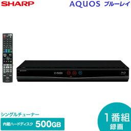 AQUOS(アクオス) シャープ ブルーレイレコーダー アクオス 500GB HDD内蔵 シングルチューナー BD-S580 BDレコーダー 【送料無料】【KK9N0D18P】