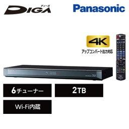 パナソニック 【即納】パナソニック ディーガ ブルーレイディスクレコーダー 2TB HDD内蔵 DMR-BRG2020 【送料無料】【KK9N0D18P】