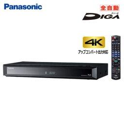 パナソニック パナソニック 全自動ディーガ ブルーレイディスクレコーダー 2TB HDD内蔵 DMR-BRX2020 【送料無料】【KK9N0D18P】
