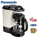 パナソニック コーヒーメーカー パナソニック コーヒーメーカー NC-R400-C カフェオレ 【送料無料】【KK9N0D18P】