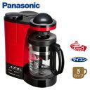パナソニック コーヒーメーカー パナソニック コーヒーメーカー NC-R400-R レッド 【送料無料】【KK9N0D18P】