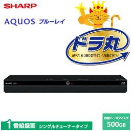 AQUOS(アクオス) シャープ アクオス ブルーレイディスクレコーダー ドラ丸 500GB HDD内蔵 シングルチューナー BD-NS510【送料無料】【KK9N0D18P】