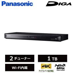 パナソニック 【即納】パナソニック ブルーレイディスク レコーダー ディーガ 2チューナー 1TB HDD内蔵 4K Wi-Fi DMR-BRW1020 【送料無料】【KK9N0D18P】