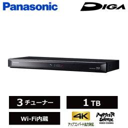 パナソニック パナソニック ブルーレイディスク レコーダー ディーガ 3チューナー 1TB HDD内蔵 4K Wi-Fi DMR-BRZ1020 【送料無料】【KK9N0D18P】