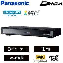 パナソニック パナソニック ディーガ ブルーレイディスクレコーダー 1TB HDD内蔵 3番組同時録画 DMR-UBZ1020 Ultra HD ブルーレイ再生対応 4K対応【送料無料】【KK9N0D18P】