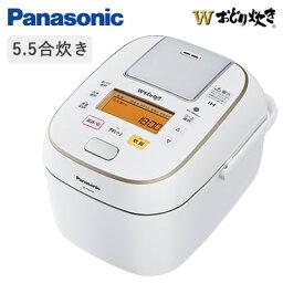 おどり炊き ECJ-XW100 パナソニック 5.5合炊き 可変圧力IHジャー 炊飯器 Wおどり炊き SR-PW107-W ホワイト 【送料無料】【KK9N0D18P】