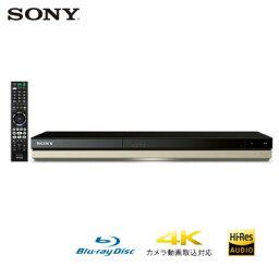 ソニー ソニー ブルーレイディスクレコーダー 1TB HDD内蔵 3番組同時録画 BDZ-ZT1500 外付けHDD対応【送料無料】【KK9N0D18P】