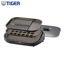 タイガー これ1台 タイガー ホットプレート これ1台 CRC-B301型 3枚タイプ CRC-B301-T ブラウン 【送料無料】【KK9N0D18P】