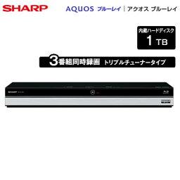 AQUOS(アクオス) シャープ アクオス ブルーレイディスクレコーダー ドラ丸 1TB HDD内蔵 トリプルチューナー 3番組同時録画 4K対応 BD-UT1200【送料無料】【KK9N0D18P】