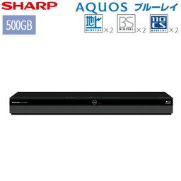 シャープ シャープ ブルーレイディスクレコーダー 500GB ダブルチューナー アクオス ブルーレイ 2B-C05BW1【送料無料】【KK9N0D18P】