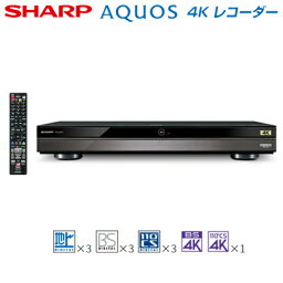 シャープ シャープ 4Kチューナー内蔵 ブルーレイディスクレコーダー 3チューナー 2TB アクオス 4Kレコーダー 4B-C20AT3【送料無料】【KK9N0D18P】