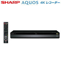 シャープ 【即納】シャープ ブルーレイディスクレコーダー 1TB HDD 3チューナー搭載 AQUOS 4Kレコーダー 4Kダブルチューナー搭載 4B-C10BT3【送料無料】【KK9N0D18P】