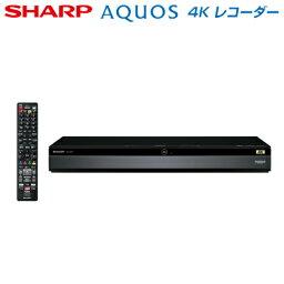 AQUOS(アクオス) シャープ ブルーレイディスクレコーダー 4TB HDD 3チューナー搭載 AQUOS 4Kレコーダー 4Kダブルチューナー搭載 4B-C40BT3【送料無料】【KK9N0D18P】