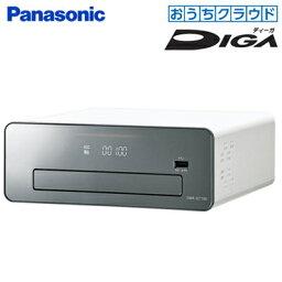 パナソニック パナソニック ブルーレイディスクレコーダー おうちクラウドディーガ 1TB HDD 3チューナー搭載 DMR-2CT100【送料無料】【KK9N0D18P】