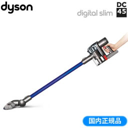 掃除機 ダイソン サイクロン式 スティック&ハンディクリーナー Dyson Digital Slim DC45 モーターヘッド DC45MH【送料無料】【KK9N0D18P】
