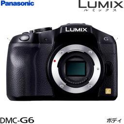 パナソニック パナソニック ミラーレス一眼 デジタル一眼カメラ LUMIX G6 ボディ DMC-G6-K ブラック 【送料無料】【KK9N0D18P】